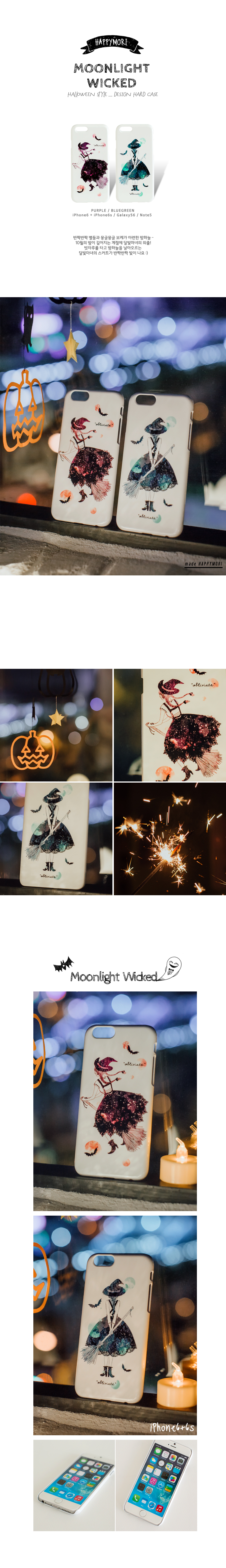 [HAPPYMORI]Hard Case_Moonlight Wicked (iPhone6Plus,iPhone6Plus_s,Galaxy S6Edge+,Galaxy Note5)