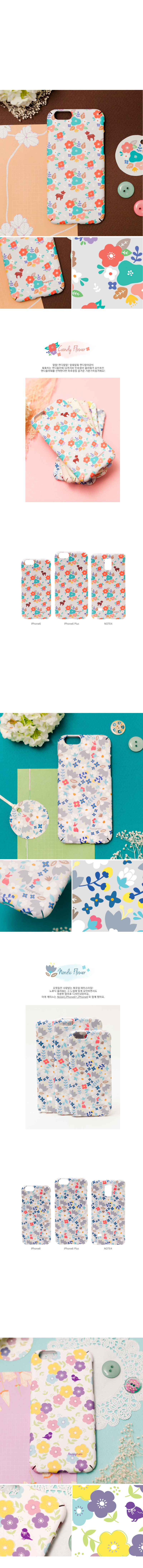 [HAPPYMORI] Hard Case_FlowerPattern 10Design (iPhone6,Galaxy S6,Galaxy S6 Edge)