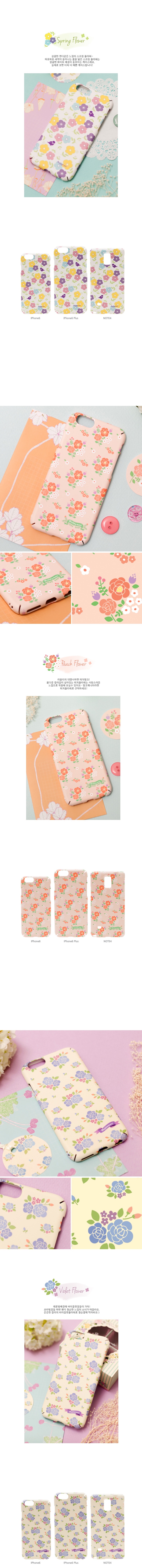 [HAPPYMORI] Hard Case_FlowerPattern 10Design (iPhone6Plus,Galaxy Note4)