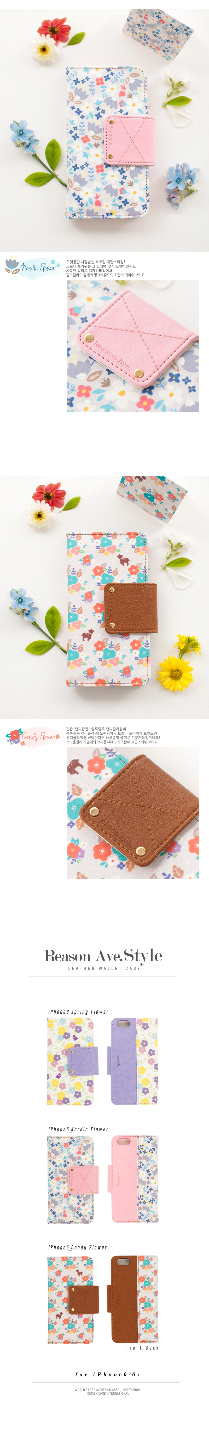 [HAPPYMORI]Faux Leather Case _ Reason Ave.Style Candy Flower / wallet case / 3color (iPhone6,iPhone6Plus)