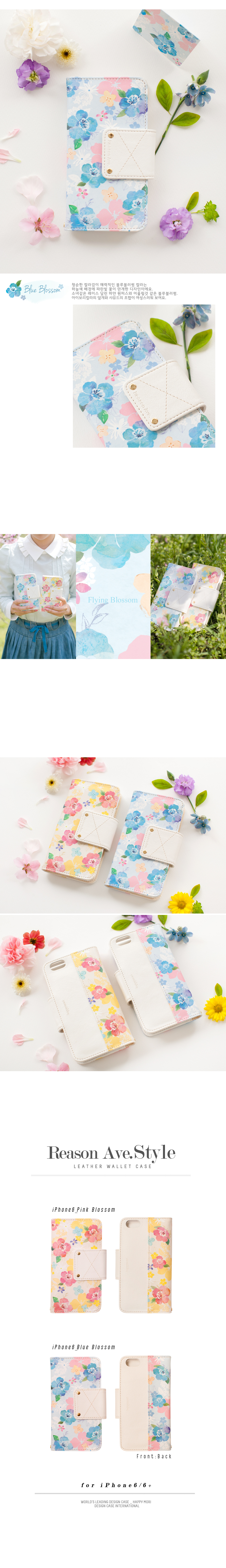 [HAPPYMORI]Faux Leather Case _ Reason Ave.Style Flying Blossom / wallet case / 2color (iPhone6,iPhone6Plus)