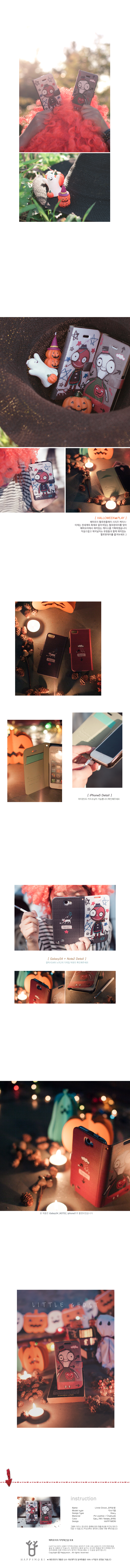 [HAPPYMORI] Flip Cover Case _ Little Ghost(iPhone4_4s,iPhone5_5s,iPhone6)