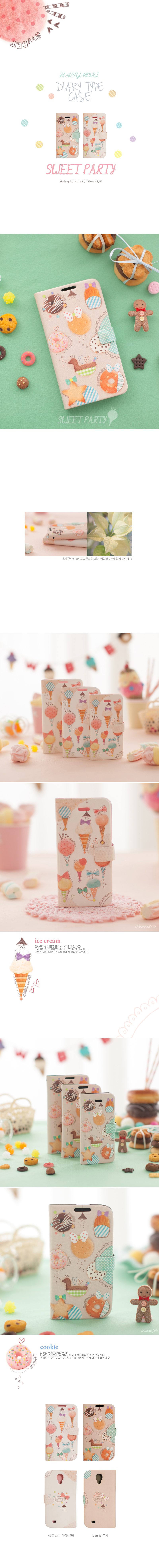 [HAPPYMORI] Flip Cover Case _ Sweet Party(iPhone4_4s,iPhone5_5s,iPhone6_6s)