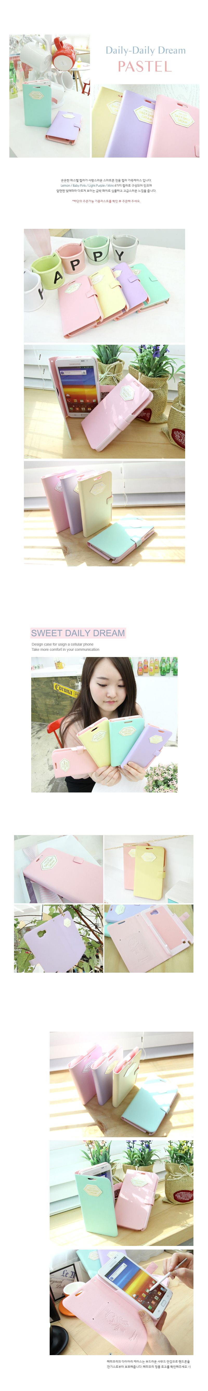 [HAPPYMORI] Flip Cover Case _ Daily Dream Pastel(iPhone6Plus,iPhone6Plus_s,Galaxy S6Edge,Galaxy S6,Galaxy Note4)