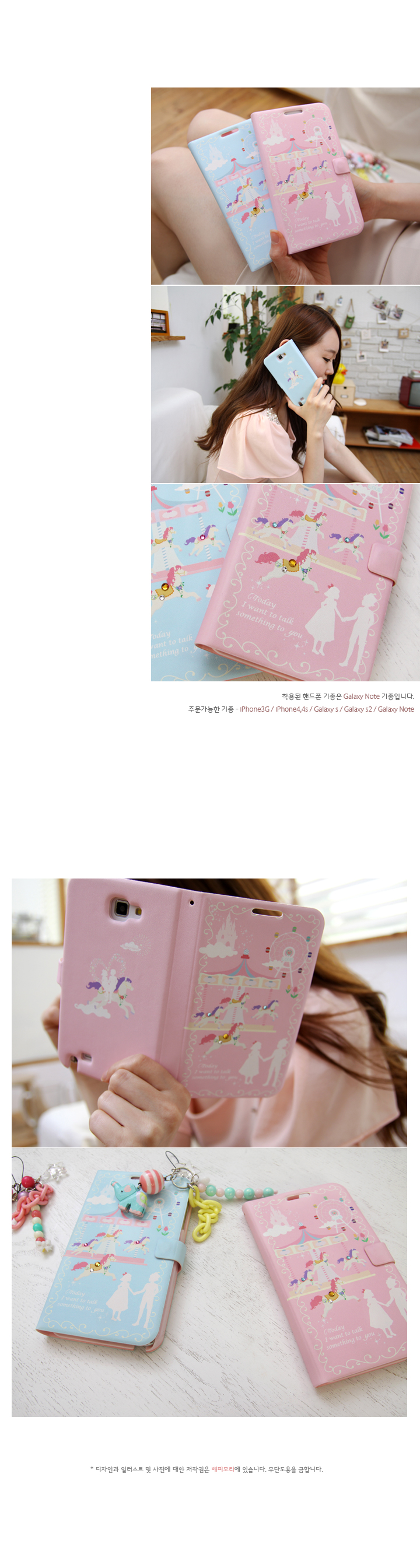 [HAPPYMORI] Filp Cover Case _ Falling in love (iPhone6Plus,iPhone6Plus_s,Galaxy S6Edge,Galaxy S6,Galaxy Note4)