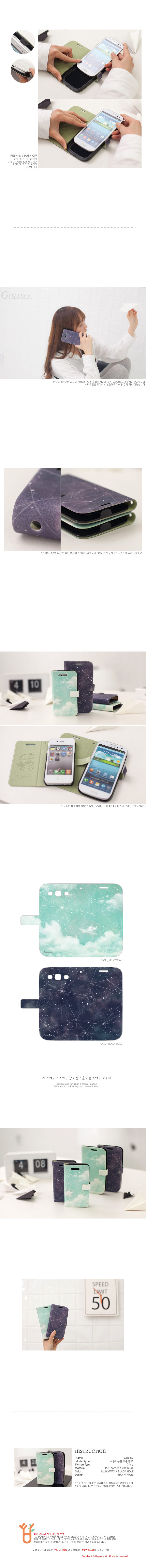 [HAPPYMORI] Flip Cover Case _ Galaxy(iPhone4_4s,iPhone5_5s,iPhone6_6s)