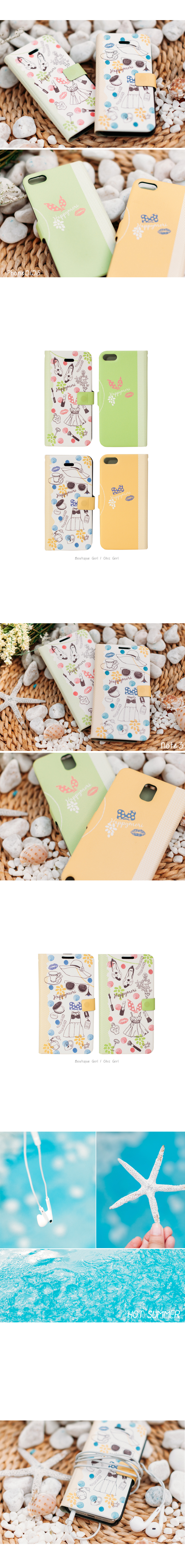 [HAPPYMORI] Flip Cover Case _ gossipgirl(iPhone4_4s,iPhone5_5s,iPhone6_6s)