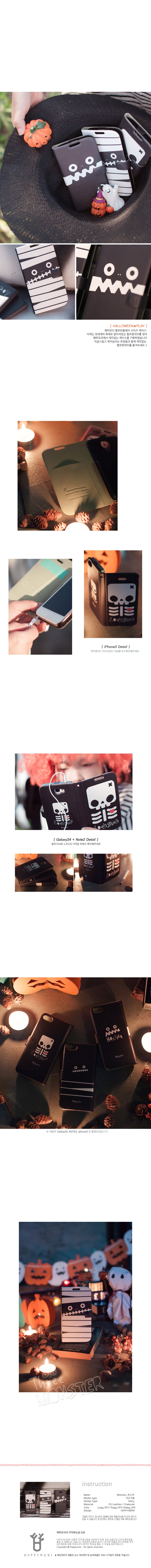 [HAPPYMORI] Flip Cover Case _ Monster(iPhone6Plus,iPhone6Plus_s,Galaxy S6Edge,Galaxy S6,Galaxy Note4)