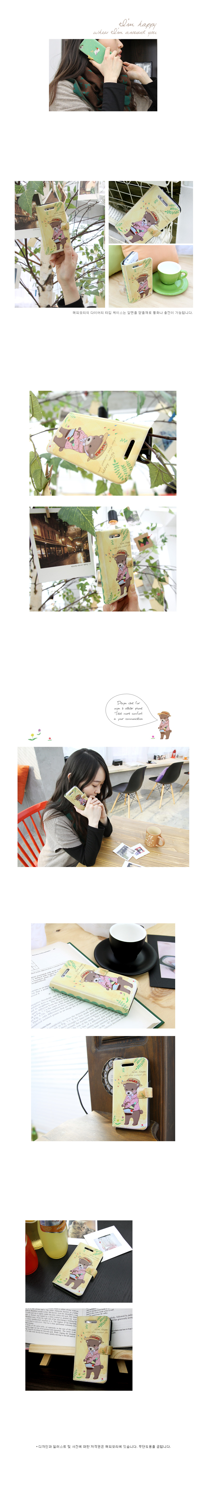 [HAPPYMORI] Flip Cover Case _ Walking in the springtime(iPhone4_4s,iPhone5_5s,iPhone6_6s)