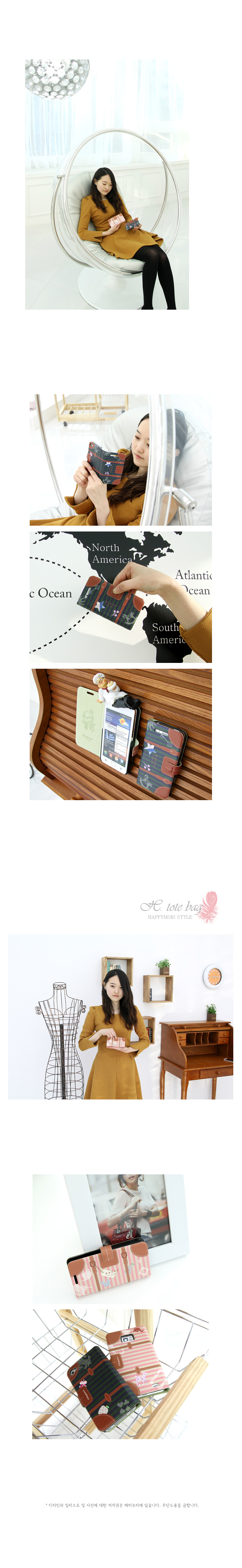 [HAPPYMORI] Flip Cover Case_H.tote bag(iPhone4_4s,iPhone5_5s,iPhone6_6s)