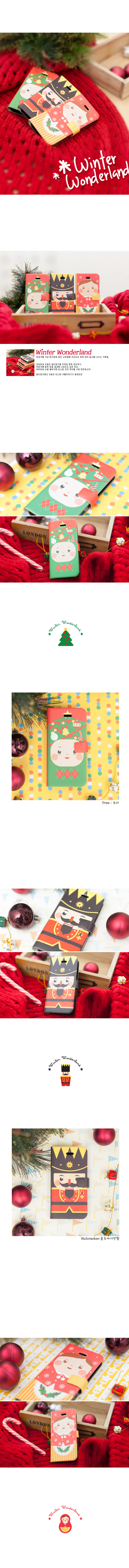 [HAPPYMORI]Flip Cover Case _ Winter Wonderland (iPhone4_4s,iPhone5_5s,iPhone6_6s)