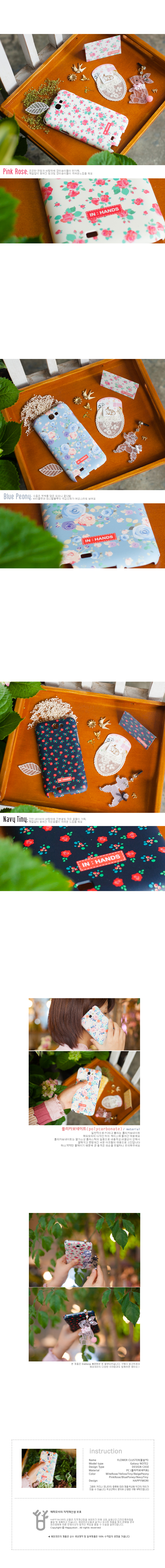 [HAPPYMORI]Hard Case_Blossom(iPhone5_5s,iPhone6,Galaxy S3,Galaxy S4,Galaxy S5,Galaxy S6,Galaxy S6 Edge)