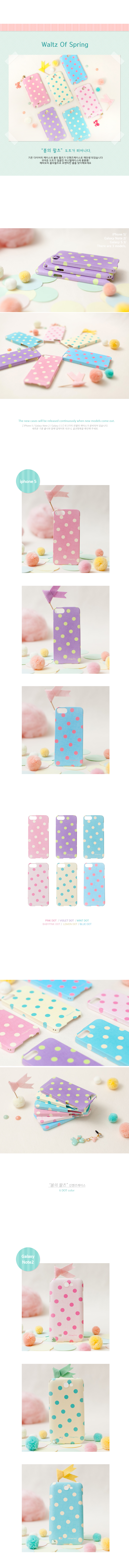 [HAPPYMORI] Hard Case_Waltz of spring DotDot 6Color(iPhone6Plus,Galaxy Note2,Galaxy Note3,Galaxy Note4)
